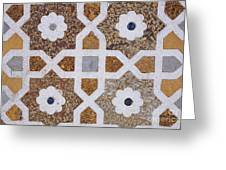 Geometric Designs On The Baby Taj Agra Greeting Card