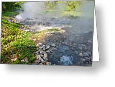 Geyser Hot Spring In Huai Nam Dang National Park  In Chiang Mai Greeting Card