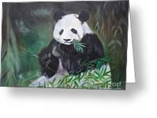 Giant Panda 1 Greeting Card