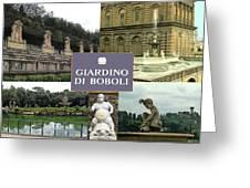 Giardino Di Boboli Greeting Card