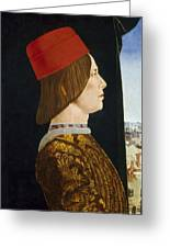 Giovanni II Bentivoglio Greeting Card