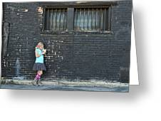 Girl Standing Next To Brick Wall Greeting Card