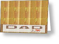 Gold Embossed Foil Art For Dad  Digital Graphic Signature   Art  Navinjoshi  Artist Created Images T Greeting Card