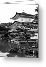 Golden Pagoda In Kyoto Japan Greeting Card by David Smith