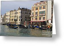 Gondolas In The Grand Canal Greeting Card