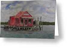 Goodyear Fish House #2 Greeting Card