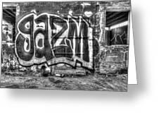 Graffiti Door Greeting Card