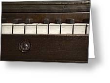 Grand Pianoforte Greeting Card