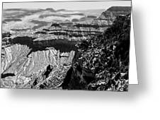 Grand View Greeting Card by Camille Lopez
