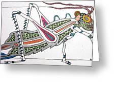 Grasshopper II Greeting Card