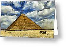 Great Pyramid Of Egypt Greeting Card