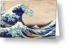 Great Wave Off Kanagawa Greeting Card