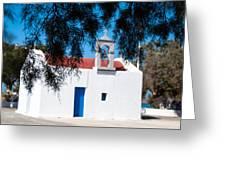 Greek Chapel Greeting Card