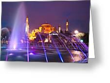 Hagia Sophia - Istanbul Greeting Card