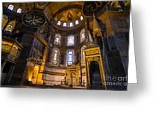 Hagia Sophia Church Istanbul Turkey Greeting Card