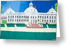 Haitian Palace Greeting Card