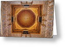 Hall Of Ambassadors In The Royal Alcazar Of Seville Greeting Card