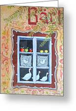 Halstatt Window Greeting Card