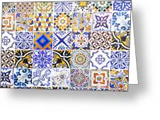 Hand Painted Portuguese Ceramic Tile Greeting Card