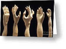 Hands Of Wood Puppets Greeting Card