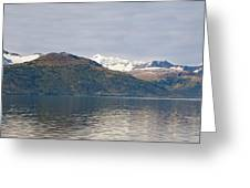Hanging Glaciers And Chugach Mountiains Greeting Card
