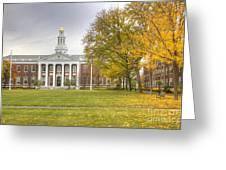 Harvard University Greeting Card