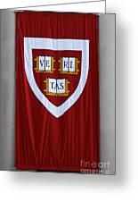 Harvard Veritas Banner Greeting Card