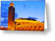 Hassan II Mosque In Casablanca Greeting Card