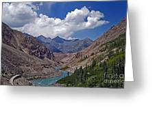 Himalayan Scenery... Greeting Card