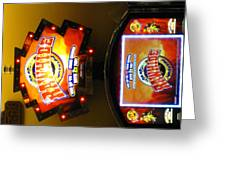 Hollywood Casino At Charles Town Races - 12124 Greeting Card
