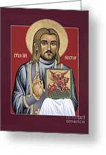 Holy New Martyr Nestor Savchuk 069 Greeting Card