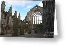 Holyrood Abbey Ruins Greeting Card