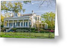 Home On St. Charles Ave - Nola Greeting Card