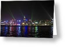 Hong Kong Harbour Laser Light Show  Greeting Card