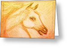 Horse Of The Sun Greeting Card