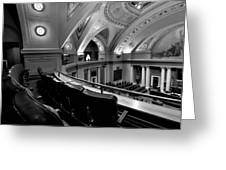 House Gallery Greeting Card