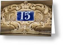 Building Number - Paris Greeting Card