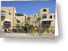 Houses In Jaffa Tel Aviv Israel Greeting Card