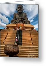 Huay Mongkol Temple Greeting Card by Adrian Evans