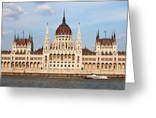 Hungarian Parliament Building In Budapest Greeting Card