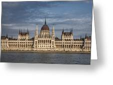 Hungarian Parliament Building Afternoon Greeting Card