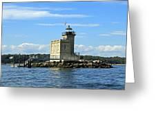 Huntington Lighthouse Greeting Card