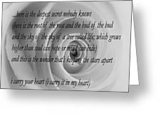 I Carry Your Heart With Me... Greeting Card