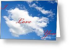 1 I Love You Heart Cloud Greeting Card