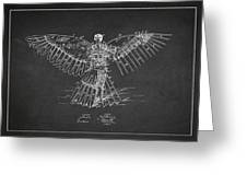 Icarus Flying Machine Patent Drawing Rear View Greeting Card