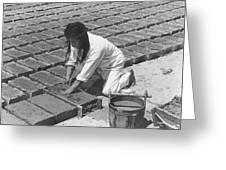 Indians Making Adobe Bricks Greeting Card