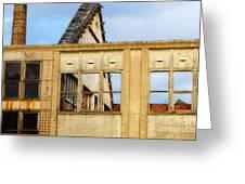 Industrial Building Greeting Card