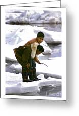 Inuit Boys Ice Fishing Barrow Alaska July 1969 Greeting Card