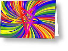 Inverted Rainbow Spiral Greeting Card