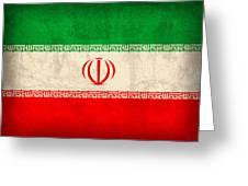 Iran Flag Vintage Distressed Finish Greeting Card